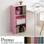 收納櫃 置物架 櫃子 收納櫃 書櫃 Q BOX【Q0028】漾采粉嫩三層空櫃(粉紅) 收納專科