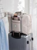 【伊人閣】收納袋整理袋衣服打包袋旅行收納袋