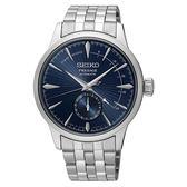 SEIKO 精工 SSA347J1(4R57-00E0A) PRESAGE 男錶 機械錶
