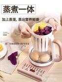 現代養生壺家用多功能辦公室小型全自動玻璃一體煮茶器電熱燒水壺-220V-享家生活館