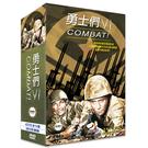 勇士們(COMBAT!)VI 精裝4DV...
