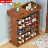 鞋架簡易門口家用室內好看經濟型收納防塵多層省空間小窄木鞋柜子 HX6400【Sweet家居】