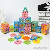 兒童塑料拼裝積木 3d立體拼圖2-3-4-6-7周歲男女孩益智力開髮玩具-享家生活館