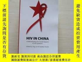二手書博民逛書店HIV罕見IN CHINA UNDERSTANDING THE