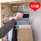 創意家居用品生活日用品實用居家用小百貨店東西宿舍寢室神器收納  igo 露露日記