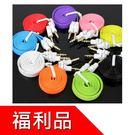 福利品 粉彩型雙AUX 3.5mm 音源傳輸扁線