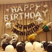 派對裝飾用品場景布置背景墻氣球兒童主題裝飾品【古怪舍】