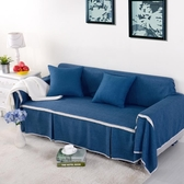 預熱布藝單雙三人組合客廳沙發套沙發罩全包沙發巾全蓋布四季通用純色