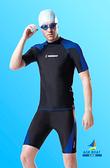 【M7321 】梅林泳裝↘特賣~大男黑色袖配藍色塊印字短袖上衣
