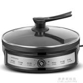 電燒家用電烤鍋室內燒烤一體機煎牛排烤肉烤魚爐電 果果輕時尚NMS