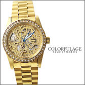 工藝雙面鏤雕自動上鍊機械腕錶 范倫鐵諾Valentino手錶 父親節禮物 柒彩年代 【NE971】原廠公司貨