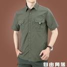 夏季男士短袖襯衫寬鬆大碼男式休閒襯衣速干半袖寸衫戶外工裝上衣 自由角落