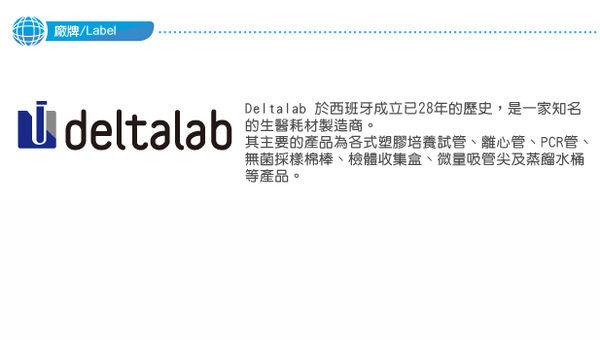 《DELTALAB 》微量吸管尖 100-1000ul 100-1000ul Micropipette Tip