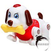 遙控電動玩具狗會叫會走 寶寶早教 智能感應電子音樂笨笨機器小狗wy【樂購旗艦店】
