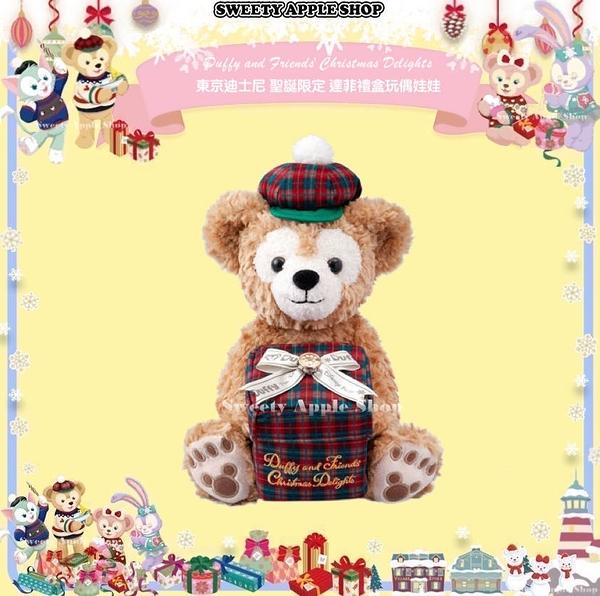(現貨&樂園實拍圖) 日本 東京迪士尼 聖誕限定 Duffy and Friends' Christmas Delights 達菲 禮盒玩偶娃娃