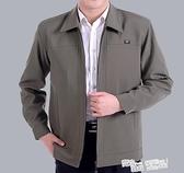 中老年外套男秋冬爸爸裝老年人上衣休閒夾克衫中老人男士秋裝外套 夏季新品