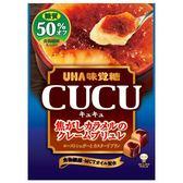 UHA 味覺糖 CUCU骰子糖(焦糖布蕾味)72g【小三美日】團購/糖果