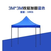 折疊帳篷戶外廣告印字伸縮四角帳篷傘擺攤雨棚車棚大傘雨篷遮陽棚【快速出貨】
