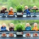 汽車擺件車載創意網紅四不小和尚可愛車內裝飾品高檔內飾用品大全【快速出貨】