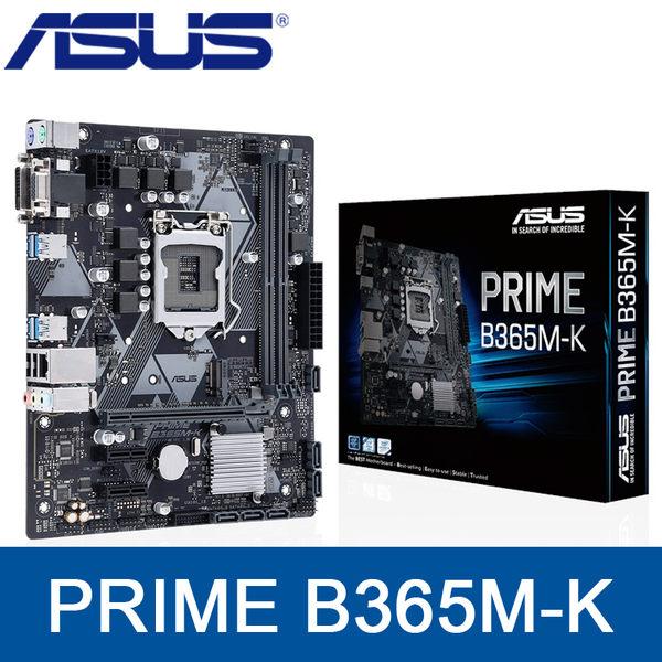 【免運費】ASUS 華碩 PRIME B365M-K 主機板 B365晶片 mATX 1151 腳位