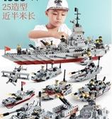 兒童玩具 兼容樂高積木男孩子6航母模型城市人仔8兒童益智力拼裝玩具7-10歲 玫瑰
