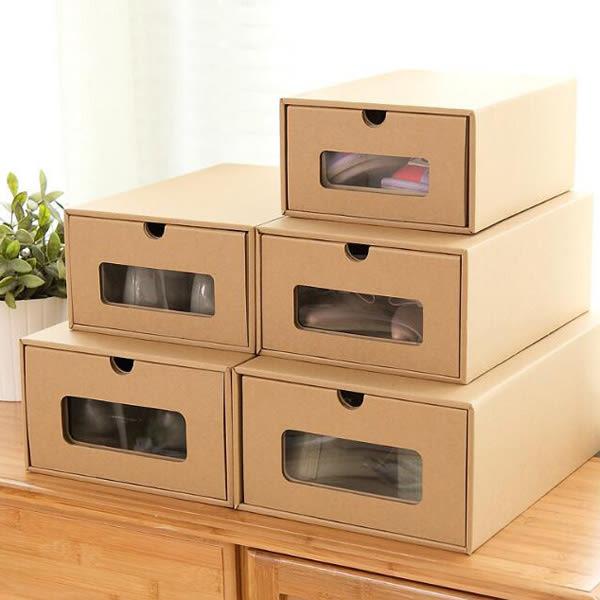 【BlueCat】牛皮紙厚紙板抽拉式透視窗鞋子收纳盒 (男)