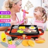 兒童過家家仿真電動燒烤爐玩具烤肉串寶寶廚房幼兒園親子玩具套裝