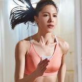 【蕾黛絲】釋壓運動背心運動內衣 M-EEL(美舒橘)