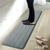 廚房飄窗臥室加厚地墊吸水門墊客廳防滑墊訂製墊子腳墊可定做地毯  9號潮人館igo