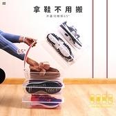 塑料靴子鞋盒收納盒透明鞋盒子鞋柜收納鞋子架收納【輕奢時代】