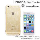 ❤Hamee 日本 Highend Berry 設計圖樣系列 透明軟式TPU 4.7吋 iPhone6 手機殼  (變形蟲)  [558-984039]