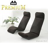 和樂音色 榻榻米沙發椅 布藝可拆洗折疊休閑單人地板椅 廠家直銷日本制