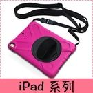 【萌萌噠】iPad / Mini1/2/...