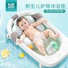 新生兒洗澡嬰兒浴盆網兜防滑海綿墊寶寶浴床通用可坐躺 HH2224【極致男人】