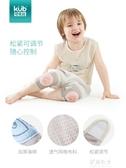護膝可優比嬰幼兒學步玩耍防摔磕碰寶寶兒童夏季加厚透氣護膝護肘 伊莎公主