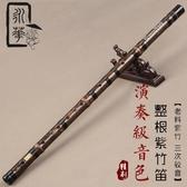 竹笛子樂器專業演奏考級竹笛f調成人初學古風橫笛 aj6455【花貓女王】