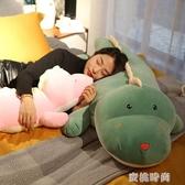 可愛恐龍毛絨玩具公仔抱枕睡覺長條枕床上大娃娃玩偶生日禮物女生『蜜桃時尚』