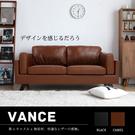 預購明年1月中旬 雙人座 VANCE萬斯日式雙人皮沙發/2色/H&D東稻家居