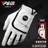 高爾夫手套 自帶馬克 高爾夫球手套男真羊皮手套 golf魔術貼手套單只雙手 米家
