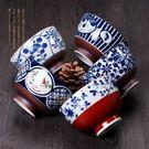 ★堯峰陶瓷★有田燒30年歷史陶瓷廠的設計 日本有田燒5入碗組 西海陶器 古染繪變 彩盒[五入碗]