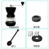 研磨機 手動咖啡豆手搖磨豆機家用小型水洗陶瓷磨芯手工粉碎器【快速出貨】
