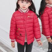 五折 兒童羽絨棉服冬季男童女童羽絨棉內膽中小童薄款外套寶寶保暖棉襖   美斯特精品