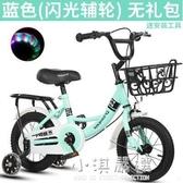 兒童自行車1-2-3-6-7-10歲寶寶腳踏單車女孩女童車公主款小孩男孩CY『小淇嚴選』