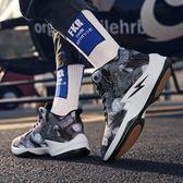【免運】男鞋百搭韓版潮流籃球鞋男帆布潮鞋鴛鴦增高幫運動休閒鞋夏季跑鞋