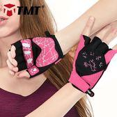 TMT健身手套女運動瑜伽器械訓練動感單車裝備防滑半指透氣薄款房 台北日光