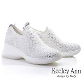 Keeley Ann踮起腳尖愛 幾何水鑽楔型休閒鞋(白色) -Ann系列