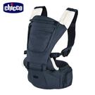 Chicco HIP SEAT 輕量全方位坐墊 /抱嬰袋.揹帶.腰凳式揹巾 -丹寧牛仔