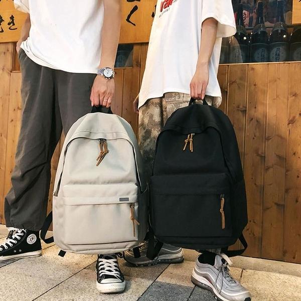 後背包後背包男 ins 百搭校園休閒高中大學生書包時尚潮流旅行背包 JUST M
