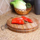 黃金鐵木砧板菜板實木家用越南鐵木切菜板廚房案板整木圓刀板菜墩 亞斯藍