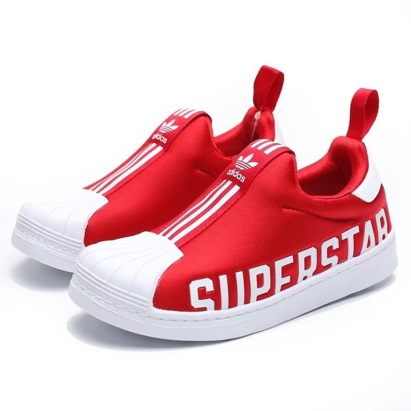 ADIDAS SUPERSTAR 360 X 紅 白字 襪套式 休閒 懶人鞋 中童(布魯克林) EG3403